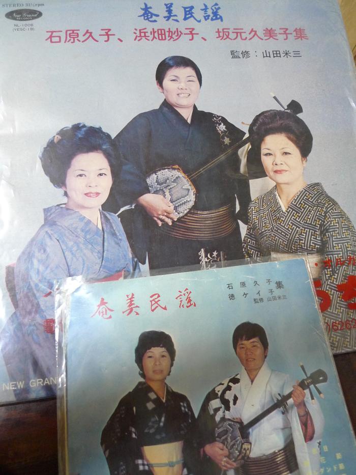 石原久子のレコード