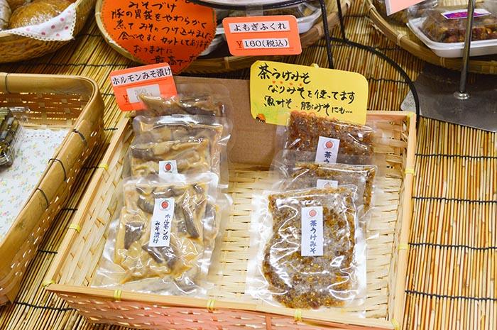 住用サン奄美、商品(茶うけ味噌、ホルモンの味噌漬け)