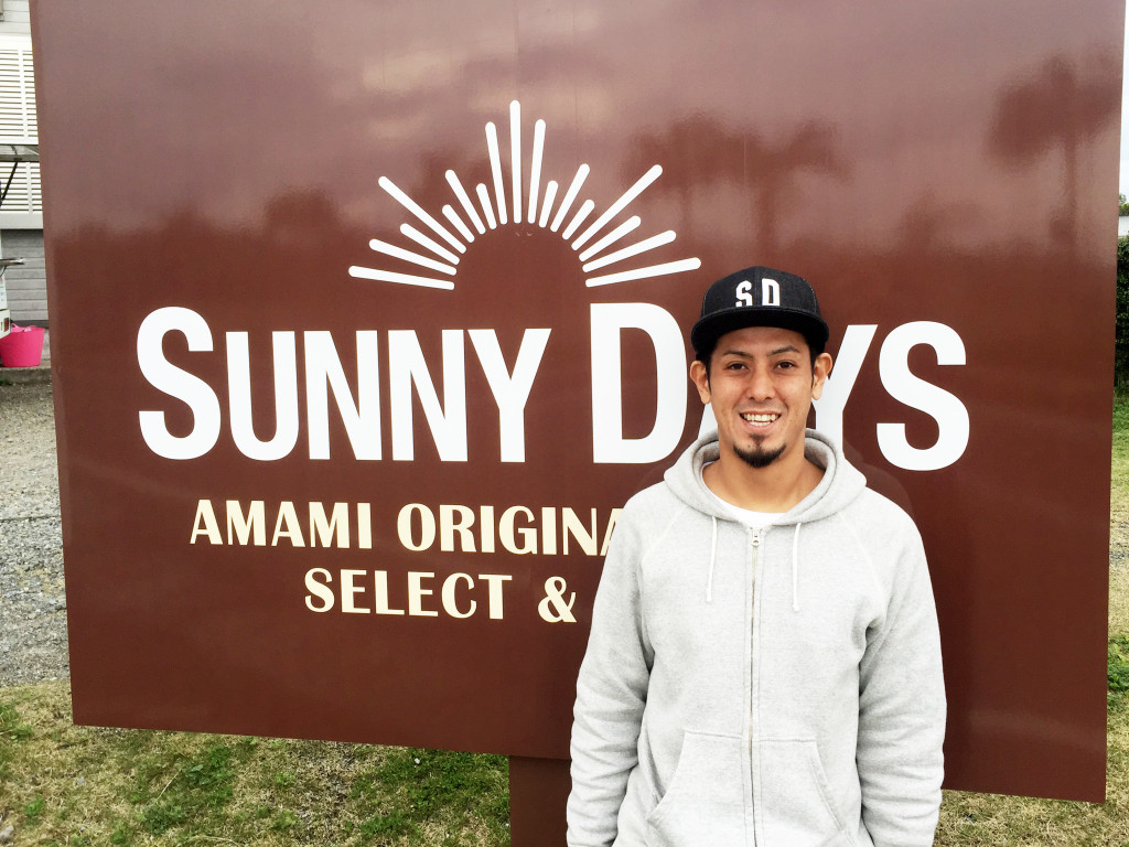 Sunny Days店主