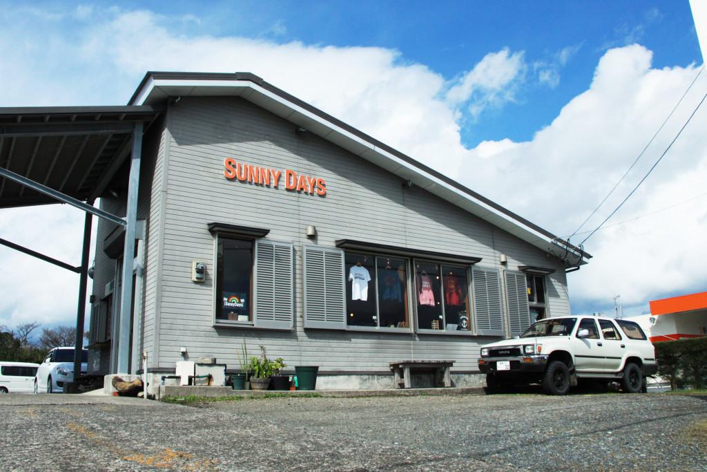 奄美、SunnyDays店舗外観