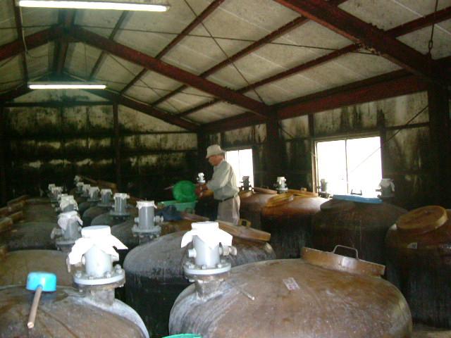 きび酢工場