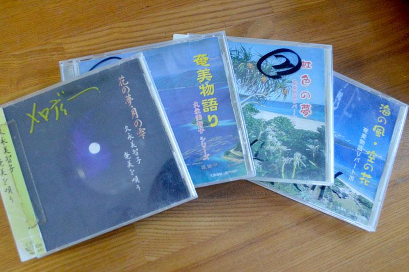 久永美智子さんのCD