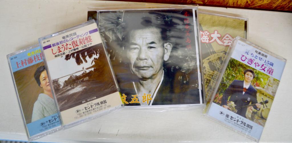 昭和31年ごろから始めた島唄音源化は奄美島唄の歴史そのもの(セントラル楽器)