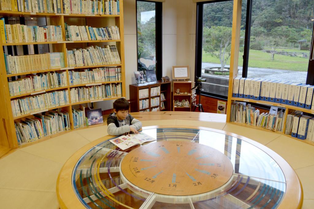 野生生物保護センターの円形のライブラリー