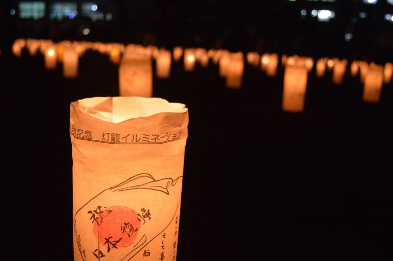 奄美、日本復帰記念の灯篭イルミネーション