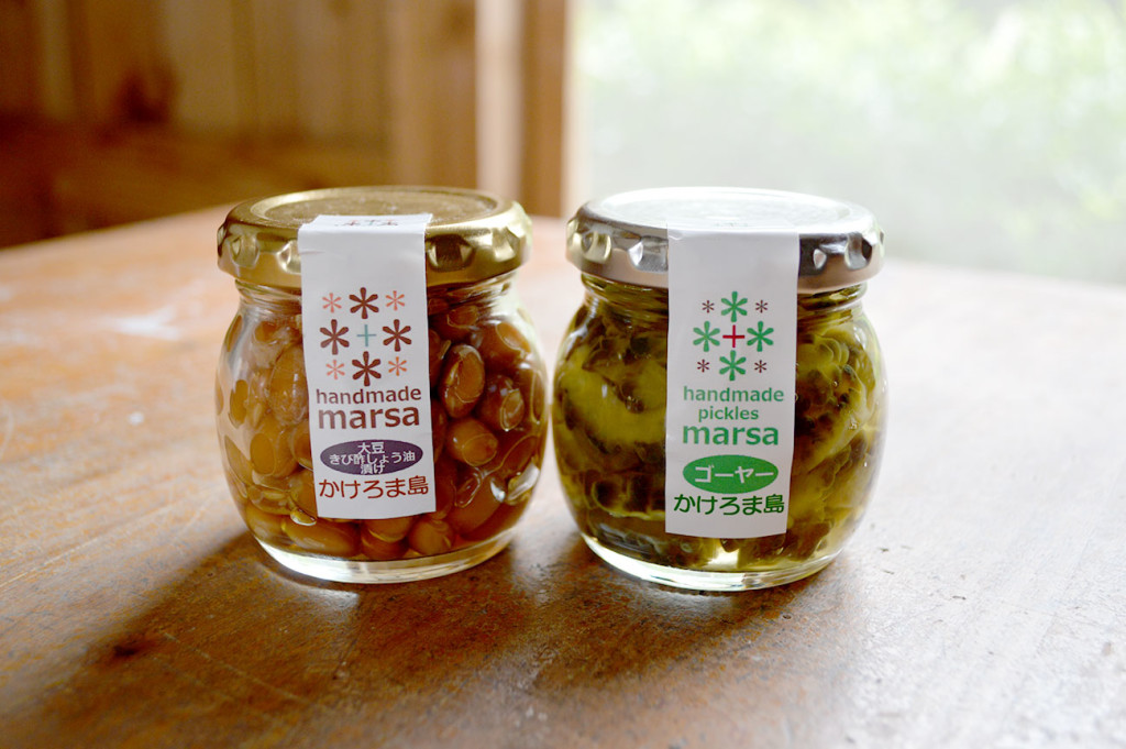 加計呂麻島marsa、かけろまきび酢を使用した酢漬け