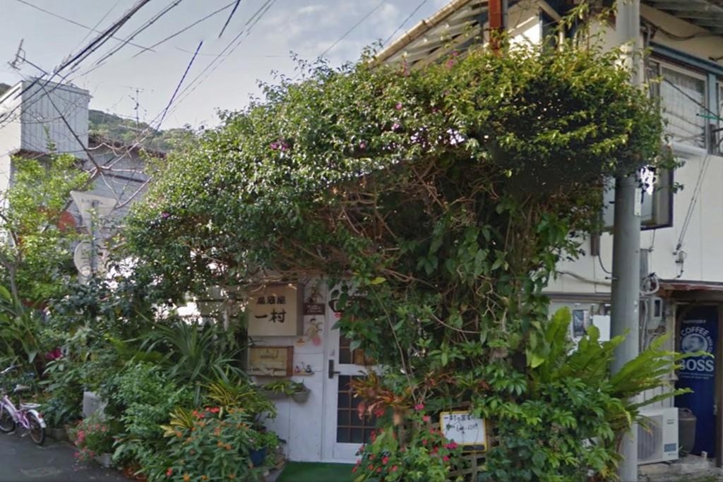 屋仁川、奄美郷土料理居酒屋「一村」外観