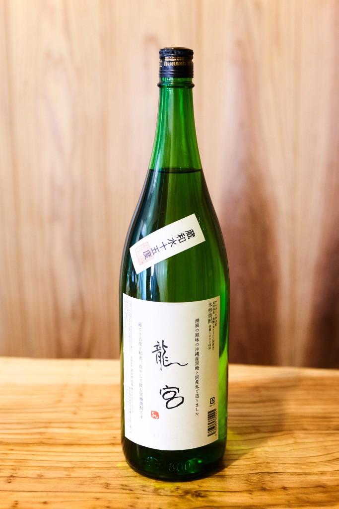 富田酒造場、飲みやすい「蔵和水 龍宮」
