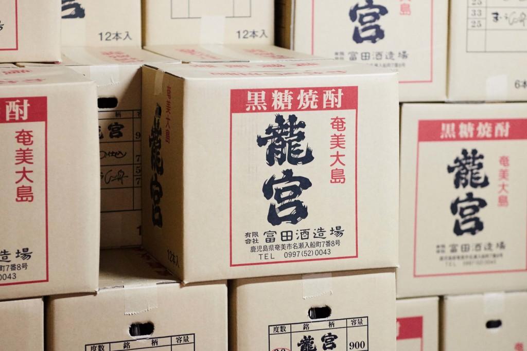 富田酒造場の代表銘柄「龍宮」