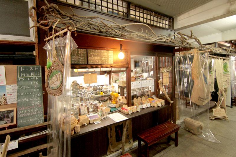 末広市場の自家焙煎 珈琲こん日和(こんにちは)