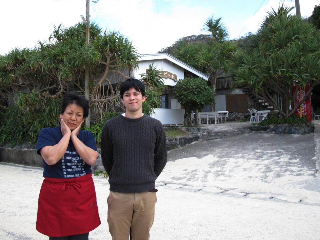 奄美民宿さんごビーチの女将と3男の隼太さん