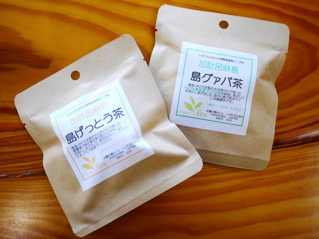 月桃茶とグアバ茶3個入り