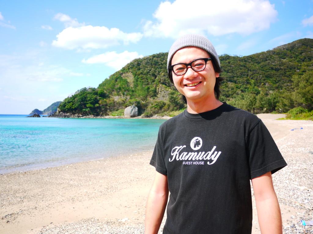 加計呂麻島、ゲストハウスKamudy代表青木薫