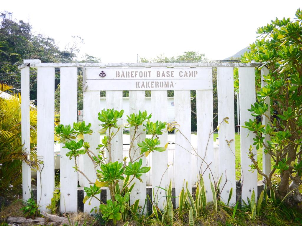 BARE FOOT BASE CAMP、サインのついた柵