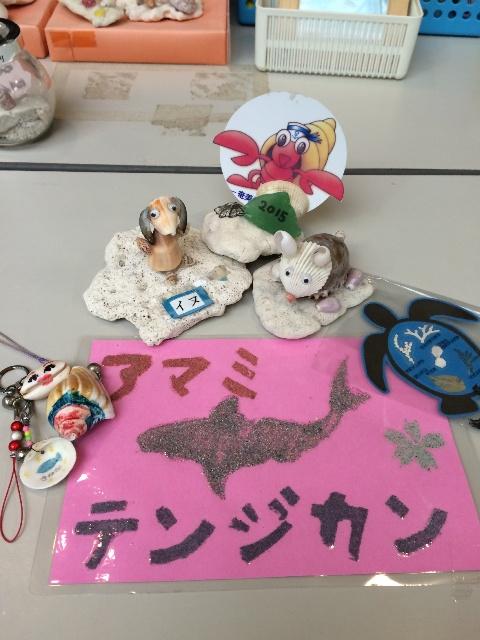 奄美海洋展示館の砂絵の作品