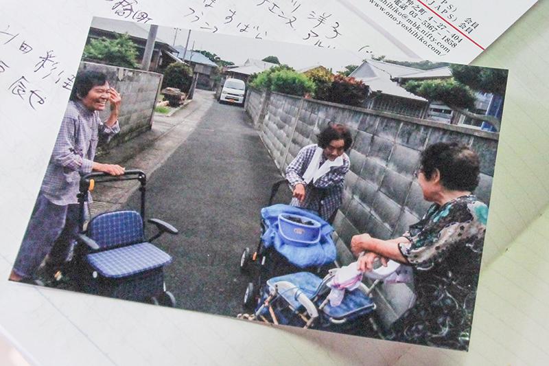 瀬戸内町西古見集落の日常写真