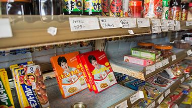 佐仁集落に残る唯一の商店で「お宝発掘」体験!?