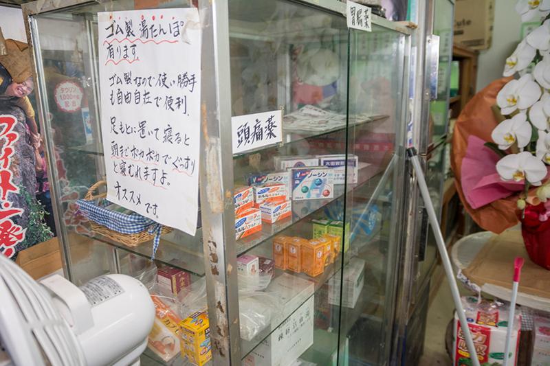 笠利ヒガシ商店、風邪薬も揃えています