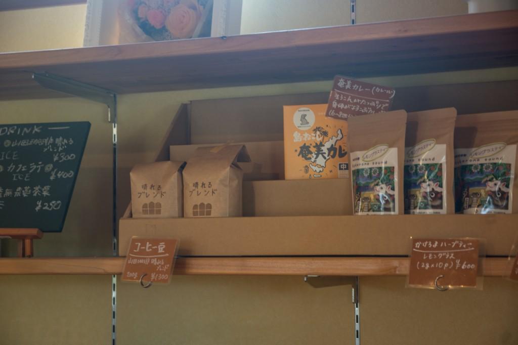 奄美晴れるベーカリーのコーヒーやハーブティー販売