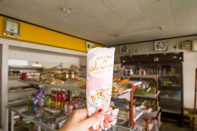 昔からある「いけざきのアイスキャンディー」(奄美)