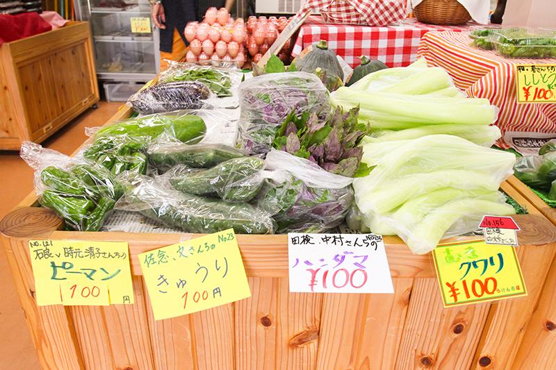宇検村湯湾にある「うけん市場」地場産の野菜