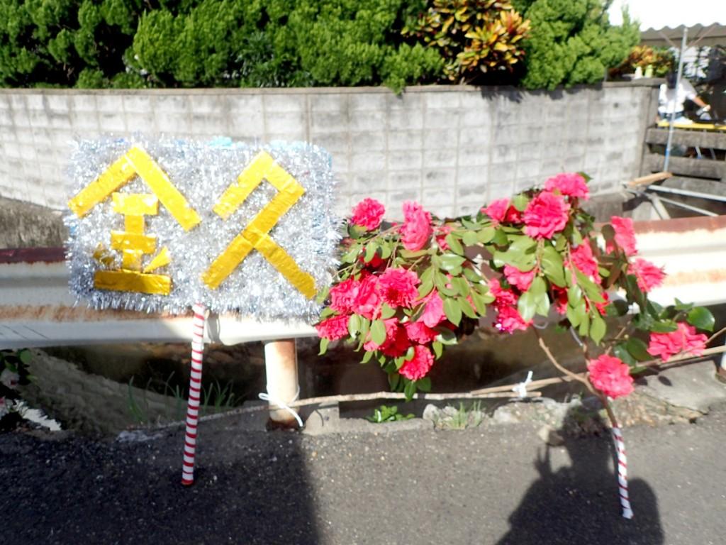 加計呂麻島西阿室のテンテン踊りの花飾り