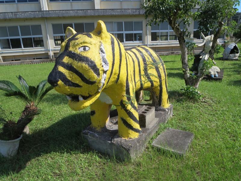 奄美住用町の東城小中学校、虎のモニュメント