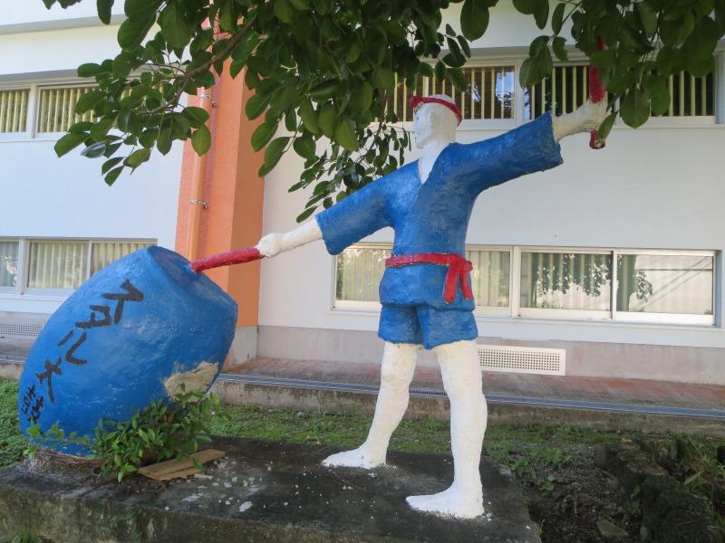 奄美住用町の東城小中学校のモニュメント