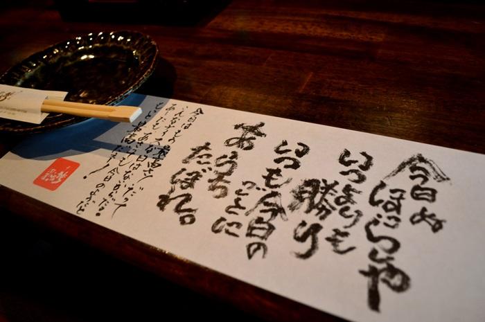 奄美居酒屋 誇羅司屋:テーブルセット