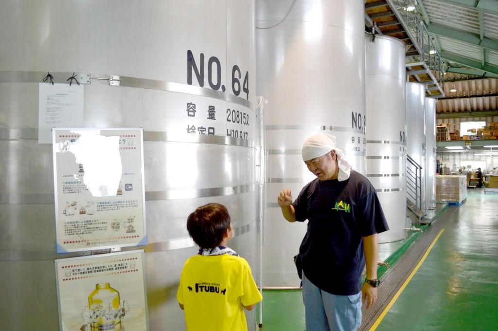 奄美大島開運酒造:黒糖焼酎製造見学