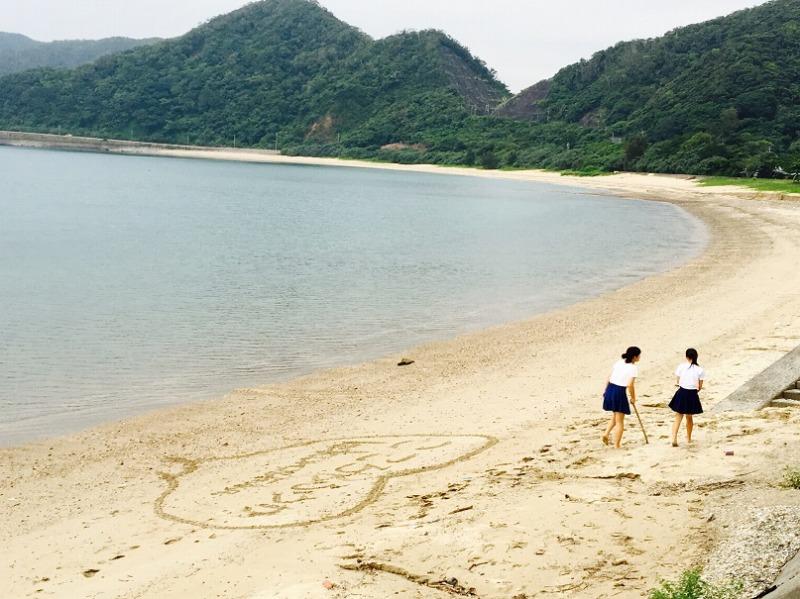 加計呂麻島諸鈍、砂浜の風景