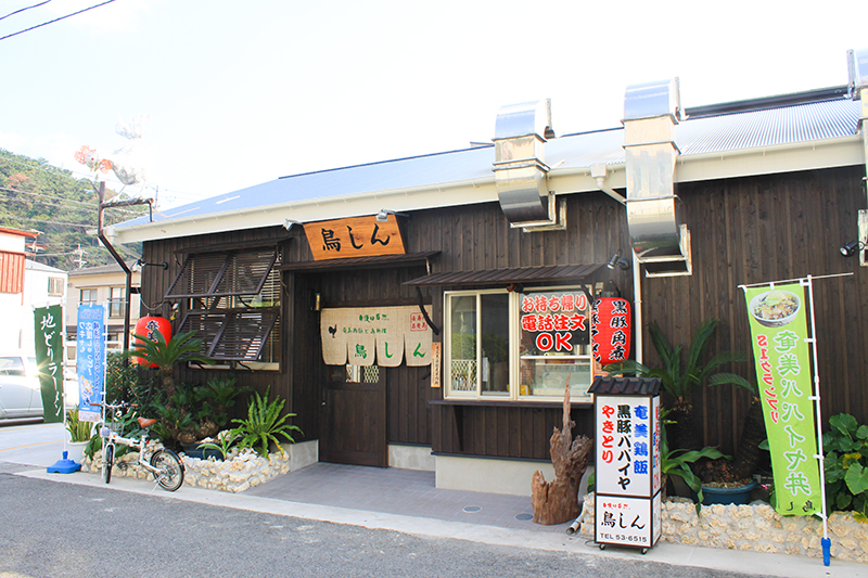濃厚スープの鶏飯が好みの人はここ!名瀬の名店「鳥しん」