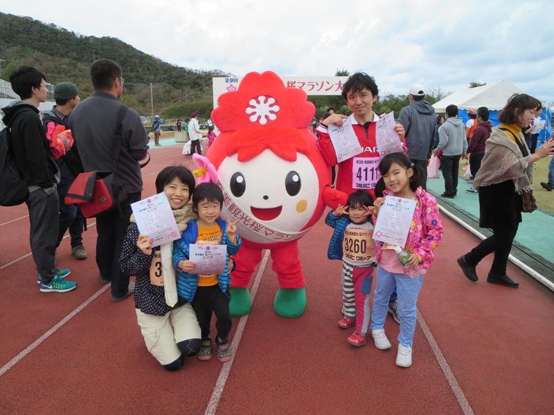 第9回奄美観光桜マラソン:大会キャラクターさくランナ