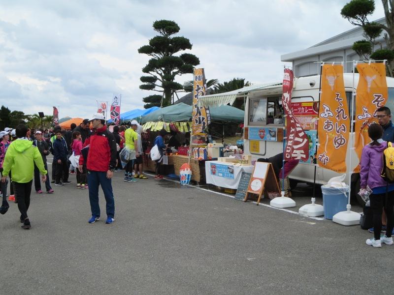 第9回奄美観光桜マラソン:出店