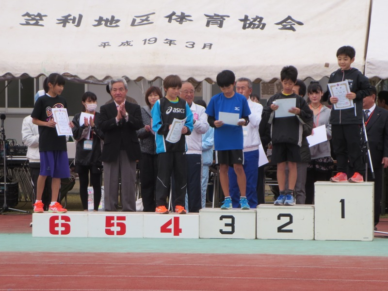 第9回奄美観光桜マラソン:表彰式