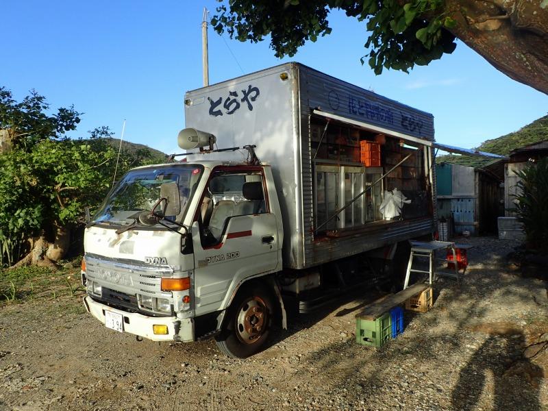加計呂麻島諸鈍の移動スーパー