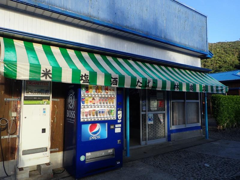 加計呂麻島諸鈍の商店