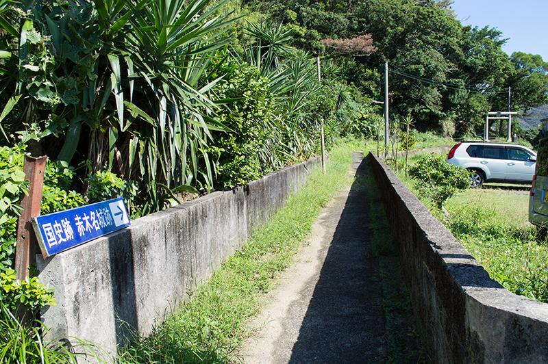 奄美の城跡への道のり(赤木名城)