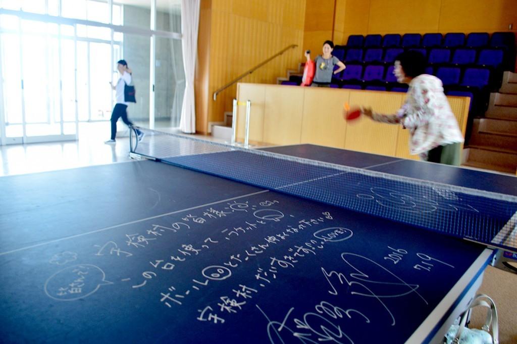 宇検村「元気の出る館」:福原愛メッセージの書かれた卓球台