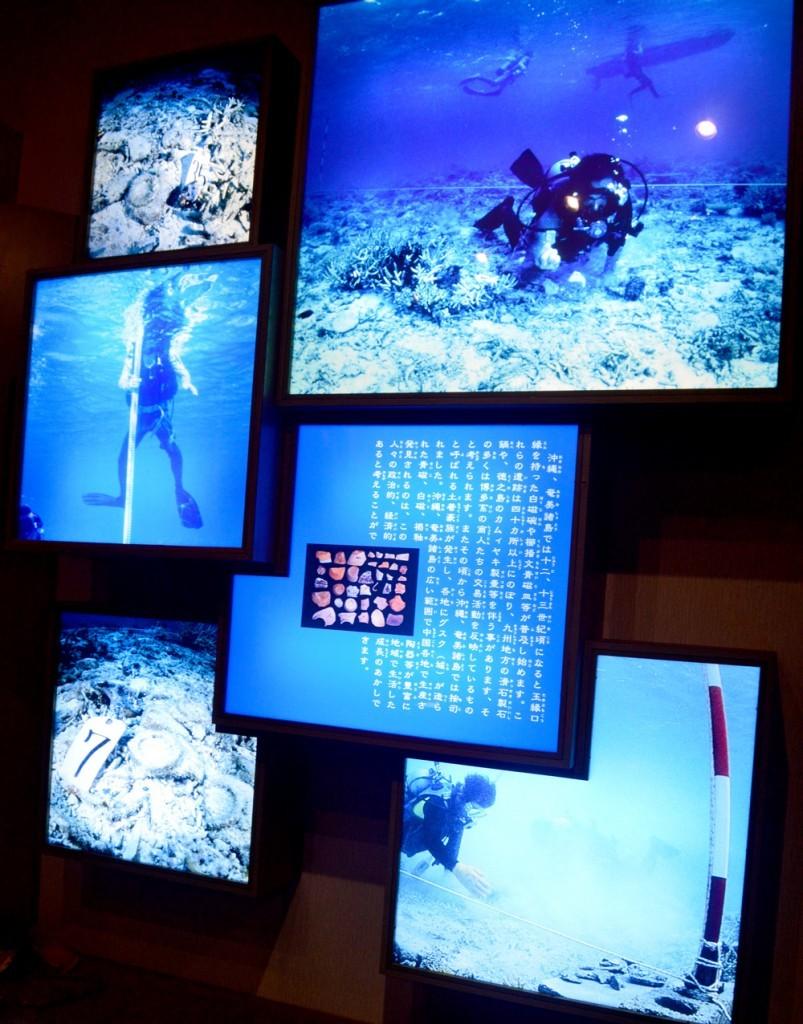 宇検村「元気の出る館」:歴史民俗資料館展示