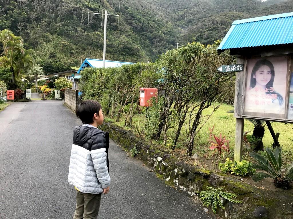 瀬戸内町嘉徳むんゆすい館までのルート
