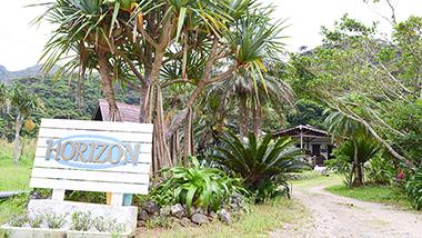 加計呂麻島の緑の森に囲まれたアジアンスタイルのペンション&カフェ「ホライゾンクラブ」