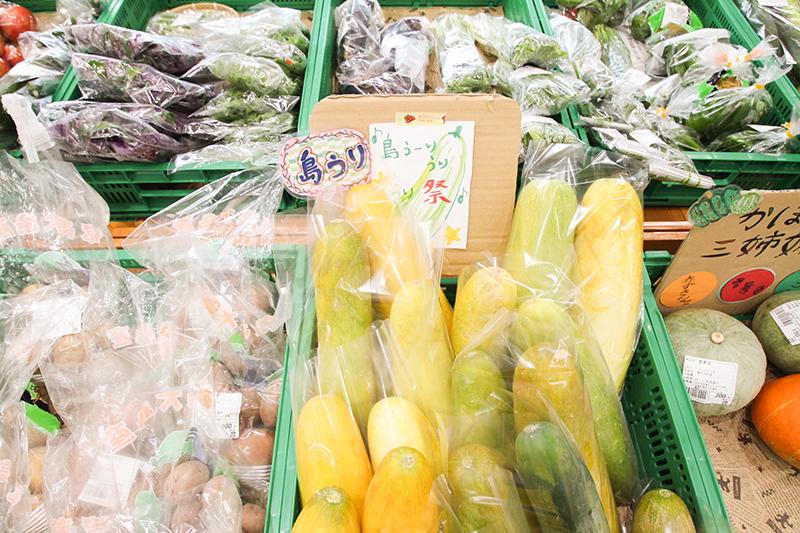 加計呂麻島で採れた新鮮野菜