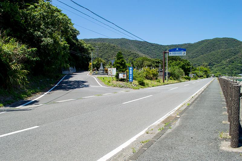 龍郷町の道路