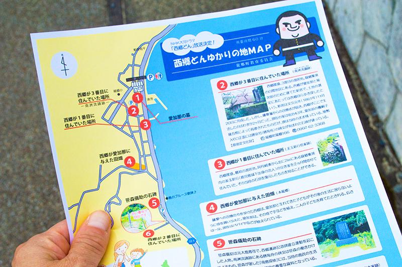 西郷どんゆかりの地MAP