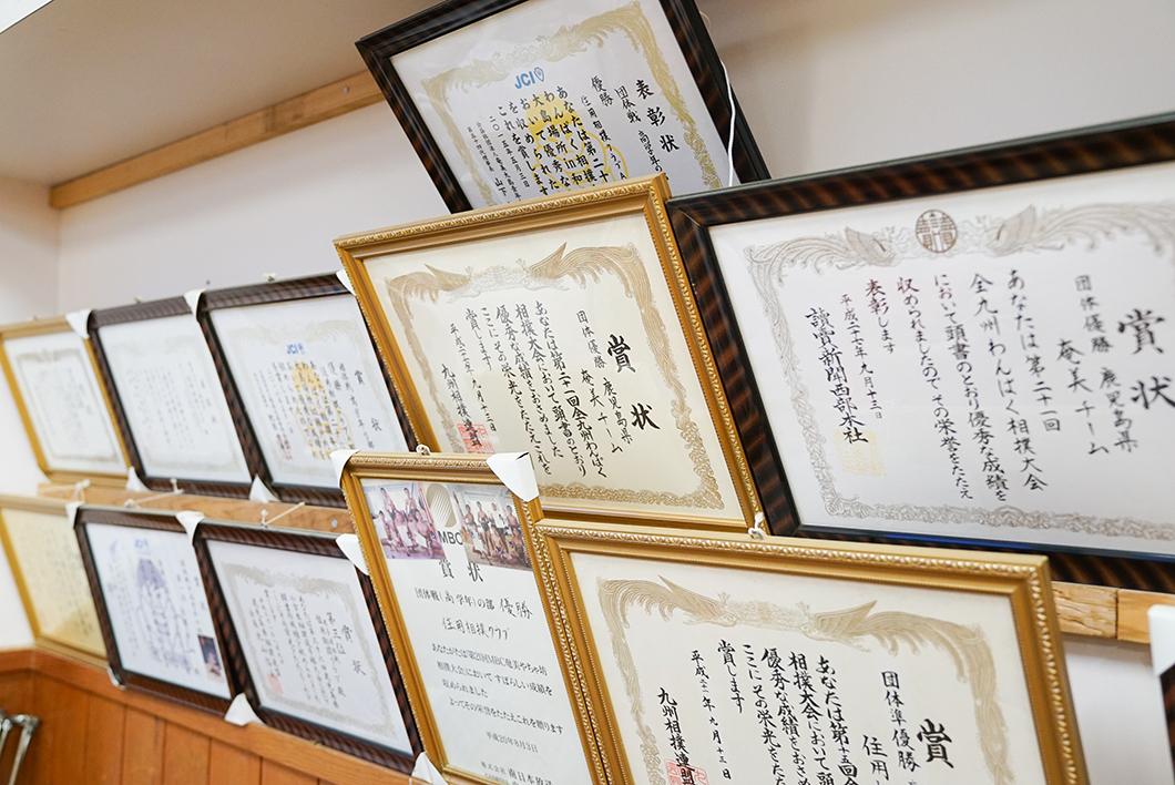 住用相撲クラブの賞状