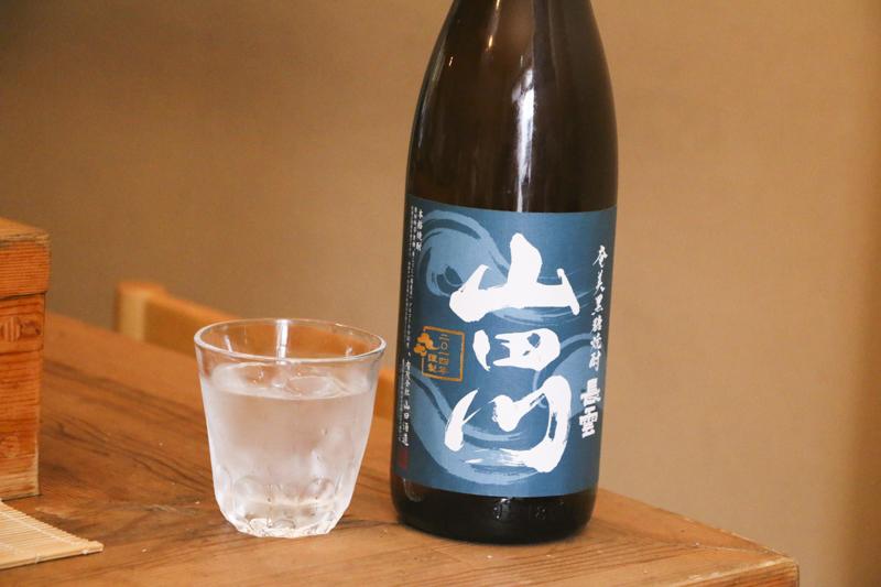 奄美の焼き鳥屋鳥重:山田川