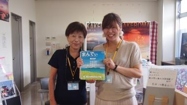 加計呂麻島に行く前にチェックすべき3つのポイント。「せとうち海の駅観光案内所」で聞いてきました!