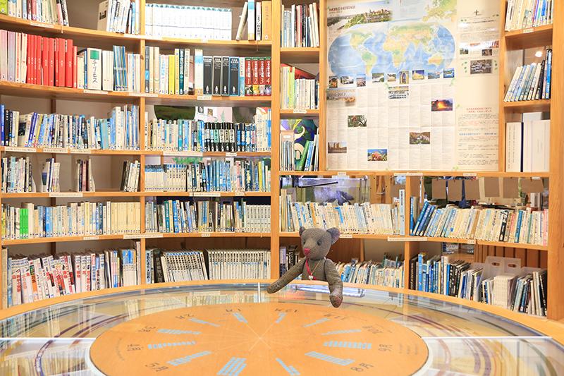 みっけちゃん奄美野生動物保護センター