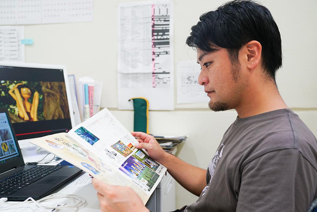 奄美の情報誌HORIZON